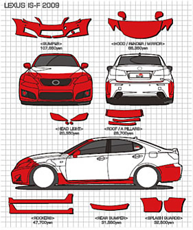 LEXUS IS-F 2009